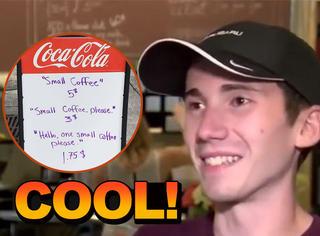 为了让顾客礼貌点,这个咖啡店老板的做法也是赢了