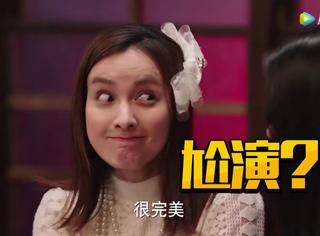 中国版《深夜食堂》评分创新低,怎么偏偏吴昕演技被群嘲?