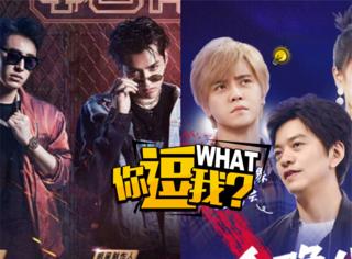 """韩国《smtm》厉害了!中国两档选秀都被曝""""抄袭""""了它?"""
