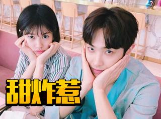 超甜!评分8.6!韩版《哥哥太爱我了怎么办》,一部剧解锁所有爱情类型