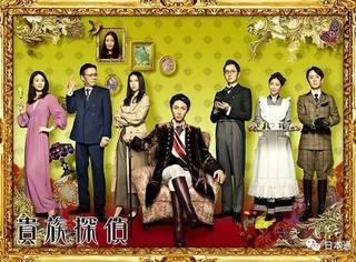 日本观众最推荐的春季日剧TOP5,你追了哪几部?