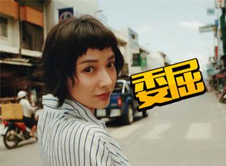 吴昕出演《深夜食堂》被骂演技烂,但她却说...