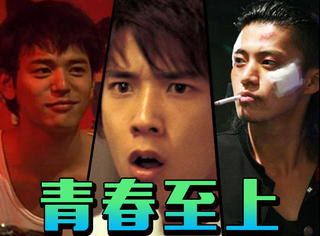 青春不止《夏至未至》,十部日本高分青春片满足胃口各异的你!