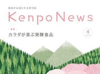 干货:40幅日本海报设计来袭!