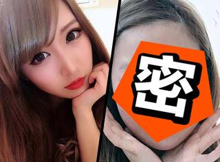 日本女星晒化妆前后对比照...这简直是整容般的化妆!