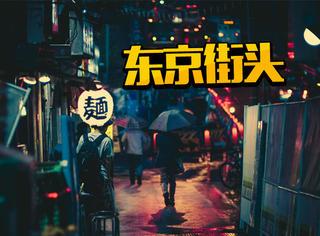 东京夜晚的街头是什么样?日本摄影师记录了这座城市