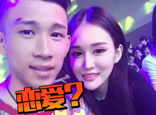 赵本山女儿与李天佑疑似公开恋情?两个人在一起一年了?
