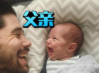在你出生的那一刻,爸爸才真正诞生