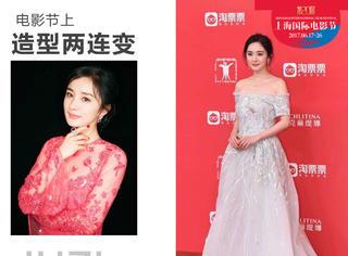 上海电影节红毯惊现三个杨幂,原来真相是……