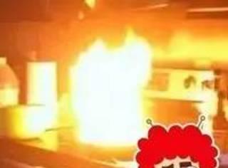 只是做了一顿饭,没成想炸了整个厨房……
