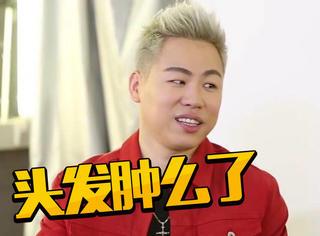 胡彦斌的头发怎么了,为什么远看是白色、近看是黑色?