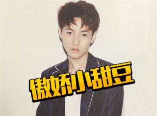 黄仁俊:NCT的门面担当,可爱傻气中带着东北爷们的小霸气