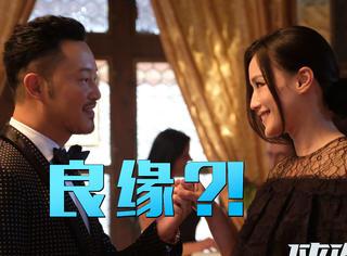 弃刘德华杨祐宁开撩沙溢,舒淇在《侠盗联盟》有点猛!