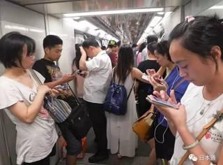 我们为何患上了智能手机依赖症?