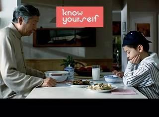 《推手》,一部包含了家庭关系大智慧的影片