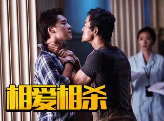 廖凡问李易峰为什么当警察,两人在《心理罪》里简直相爱相杀