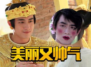 比起《楚乔传》里的宇文玥,战五渣圣母王子林更新才最迷人!