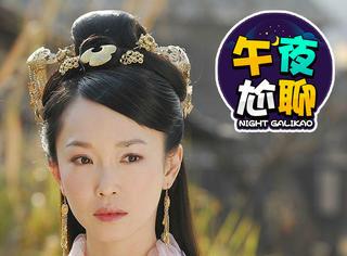范文芳、杨童舒、贾静雯……分享你最爱的童年女神!