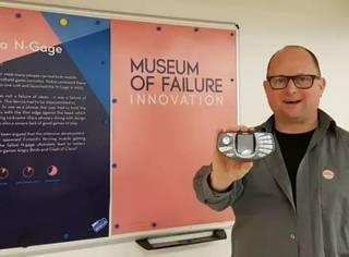 """全世界独一无二的""""失败博物馆"""""""