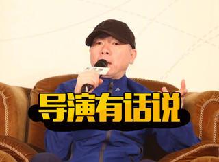 除了批评男孩太娘,冯小刚等四位导演还说很多别人不敢说的话