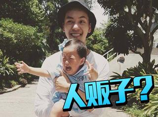 不要再说陈伟霆是人贩子了,这次他的外甥女终于不哭了