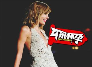 Taylor Swift出道十一周年 实现完美蜕变