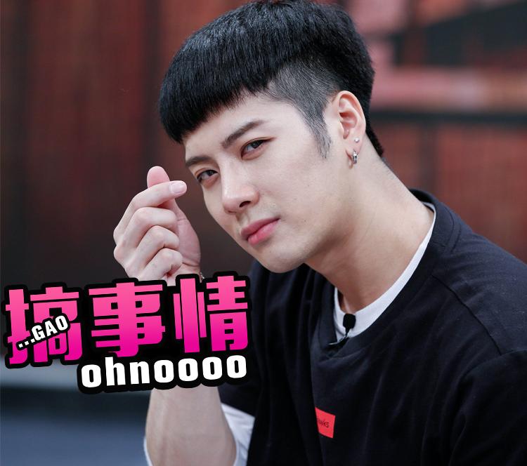 粉丝高举恶搞应援牌,王嘉尔看到后表情亮了
