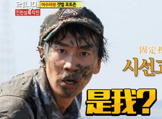 在演遍男神亲故、戴过鱼头后,李光洙终于要演正经男主啦!