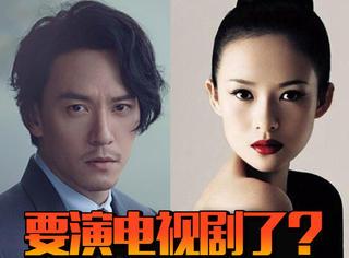 章子怡张震电视剧首秀是《帝王业》?17年后玉娇龙和罗小虎再合体