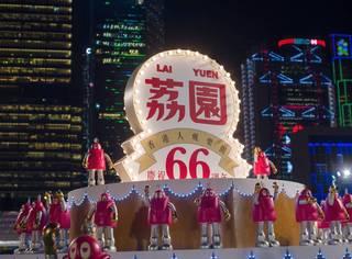 周慧敏在这里出道,林夕为它写歌,这座游乐场才是香港人的集体回忆