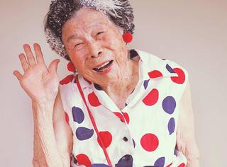 这位94岁的老奶奶也太潮啦,真是活到老美到老呢