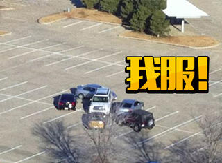 """能这样""""神级""""停车的,可不止女司机"""