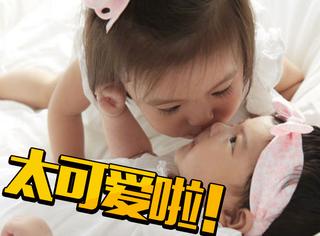贾静雯小女儿Bo妞正面照曝光,这一家的基因不服不行啊!