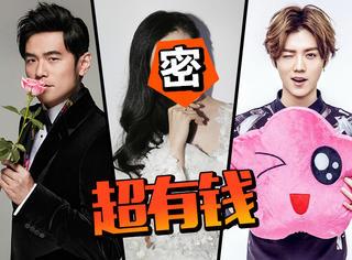 《中国名人收入榜》曝光,鹿晗1.8亿排第二,第一名还是她!