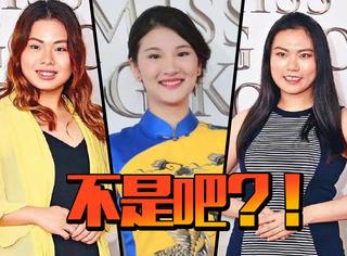 2017年度香港小姐海选又来了,只是选手们的颜值...