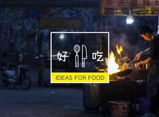 《深夜食堂》翻拍得让人难以下咽,中国人的烟火味根本不在居酒屋