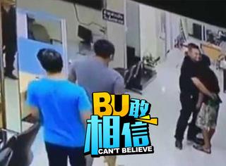男子气到爆炸持刀冲进警局,但是警察却给了他一个拥抱