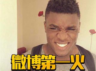 目前微博最火的黑人小哥,自制短片反转烧脑,竟然只有22岁!