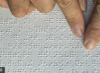 盲人的小众高考:看得见的高等教育障碍