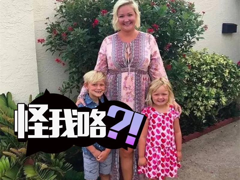 妈妈被亲女儿嫌弃胖,然而大家也都这么觉得