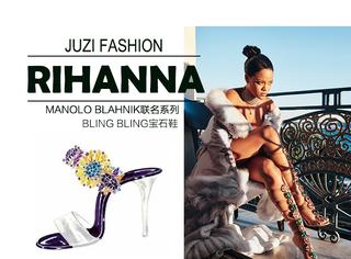 "Rihanna设计了四款""宝石水晶鞋"",最便宜的那双卖8600元!!!"