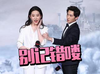 """杨洋刘亦菲《三生三世十里桃花》改档8.4,这是要等到""""四海八荒""""?"""