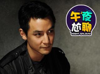 金城武、陈坤、古天乐……哪位中国男演员是娱乐圈里的顶级颜值担当?