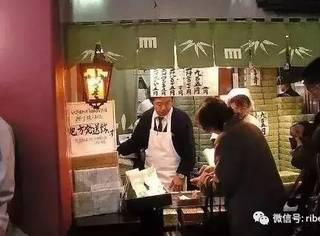 日本3平米小店年赚2300万?一家汤店一年收入30亿?