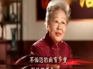 """包治百病的老太太,带领""""神医F4"""",刷新了我对演技的认知!"""