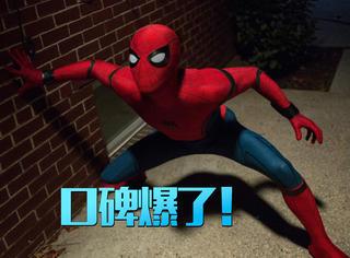 《蜘蛛侠:英雄归来》口碑爆棚,他们说这是最好的漫威电影!