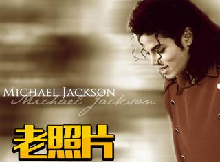 迈克尔·杰克逊:永不陨落的世界巨星