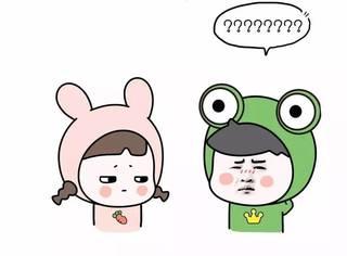 当女朋友思考时,男朋友:????????