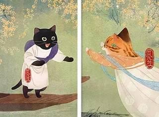 她将唐朝美女画成猫,原来被猫统治的世界是这样的···