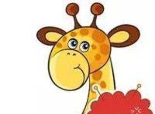 动物界惊现一只神鹿!哈哈哈脸都要笑抽筋了!
